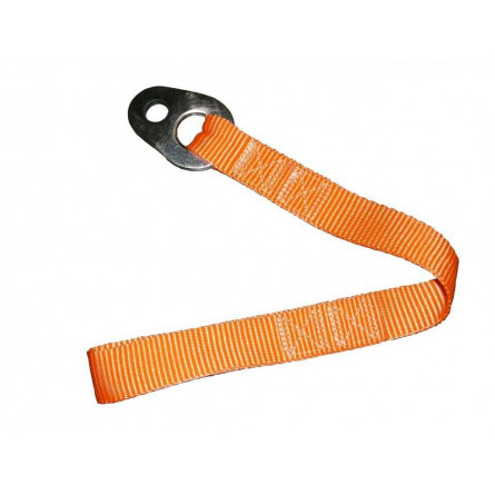 Front Axle Strap